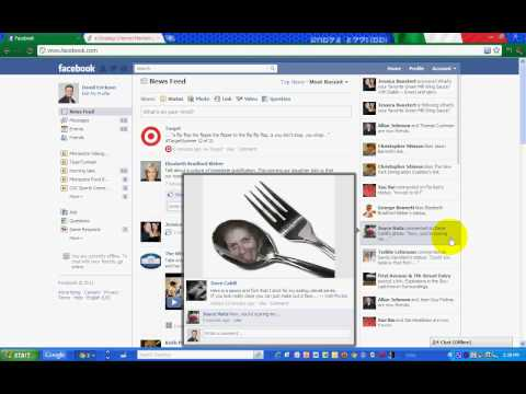 Realtime Facebook Feed